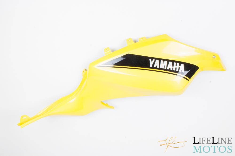coque de réservoir droite yamaha mt07